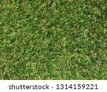 synthetic grass field   Shutterstock . vector #1314159221
