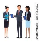 business teamwork meeting... | Shutterstock .eps vector #1314169067