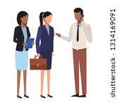 business teamwork meeting... | Shutterstock .eps vector #1314169091