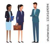 business teamwork meeting... | Shutterstock .eps vector #1314169094