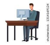 business office businessman... | Shutterstock .eps vector #1314169124