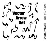 doodle vector arrow set  ... | Shutterstock .eps vector #1314174521