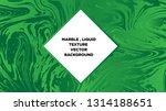 mixture of acrylic paints.... | Shutterstock .eps vector #1314188651