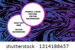 mixture of acrylic paints.... | Shutterstock .eps vector #1314188657