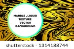 mixture of acrylic paints.... | Shutterstock .eps vector #1314188744