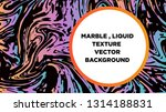 mixture of acrylic paints.... | Shutterstock .eps vector #1314188831