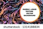 mixture of acrylic paints.... | Shutterstock .eps vector #1314188834