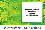 mixture of acrylic paints.... | Shutterstock .eps vector #1314188861