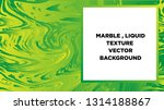 mixture of acrylic paints.... | Shutterstock .eps vector #1314188867