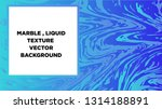 mixture of acrylic paints.... | Shutterstock .eps vector #1314188891