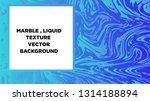 mixture of acrylic paints.... | Shutterstock .eps vector #1314188894
