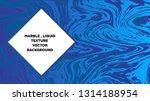 mixture of acrylic paints.... | Shutterstock .eps vector #1314188954