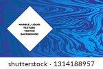 mixture of acrylic paints.... | Shutterstock .eps vector #1314188957