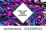 mixture of acrylic paints.... | Shutterstock .eps vector #1314189431