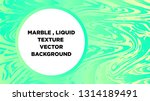 mixture of acrylic paints.... | Shutterstock .eps vector #1314189491