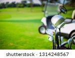 Golf Club And Golf Cart In Gol...