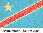 democratic republic of the... | Shutterstock . vector #1314257981
