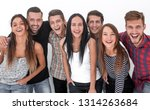close up. cheerful group of... | Shutterstock . vector #1314263684