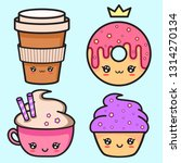 vector illustration kawaii cup  ... | Shutterstock .eps vector #1314270134