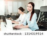 friendly young female technical ... | Shutterstock . vector #1314319514