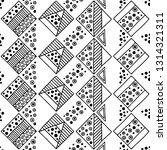 seamless vector geometrical... | Shutterstock .eps vector #1314321311