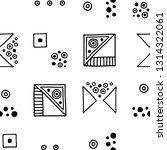seamless vector geometrical... | Shutterstock .eps vector #1314322061