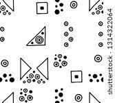 seamless vector geometrical... | Shutterstock .eps vector #1314322064