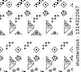 seamless vector geometrical... | Shutterstock .eps vector #1314322067