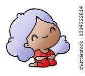 gradient cartoon illustration...   Shutterstock .eps vector #1314322814