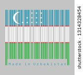 barcode set the color of... | Shutterstock .eps vector #1314328454