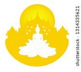 vector illustration symbol of... | Shutterstock .eps vector #1314335621