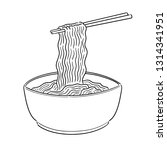vector of noodle | Shutterstock .eps vector #1314341951