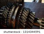 gear  part and industrial | Shutterstock . vector #1314344591