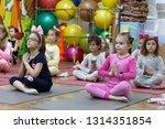 russia  khabarovsk   feb 10 ... | Shutterstock . vector #1314351854