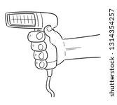 vector of barcode reader | Shutterstock .eps vector #1314354257
