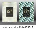 moroccan pattern vector cover... | Shutterstock .eps vector #1314385817