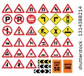 traffic road signs set isolated ... | Shutterstock .eps vector #1314388214