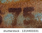 rusty number seventy five on... | Shutterstock . vector #1314403331