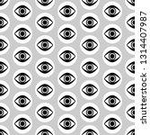 abstract seamless gray  black... | Shutterstock .eps vector #1314407987
