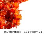 abstract blurred colorful... | Shutterstock . vector #1314409421