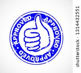 approved thumbs up stamp | Shutterstock .eps vector #1314432551