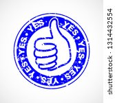 yes thumbs up stamp | Shutterstock .eps vector #1314432554