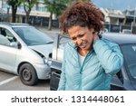 painful neck ache after fender... | Shutterstock . vector #1314448061