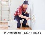 bottom view of one painter man... | Shutterstock . vector #1314448151