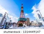 Sapporo Hokkaido  Japan   2...