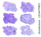 purple abstract watercolor... | Shutterstock .eps vector #1314479891