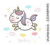 cute unicorn vector pony jump... | Shutterstock .eps vector #1314489494