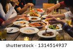 asian group eating and drinking ... | Shutterstock . vector #1314514937