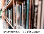 close up of many books on... | Shutterstock . vector #1314523004