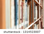 close up of many books on... | Shutterstock . vector #1314523007